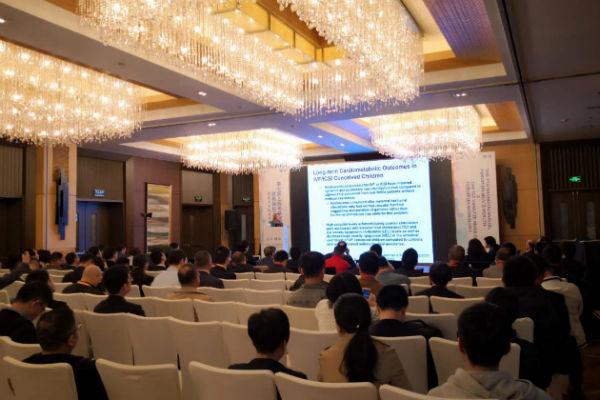 欣希安药业参加第七届中国男科专家峰会