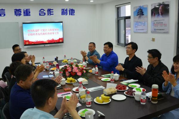 农工党济南市委领导莅临欣希安药业考察指导工
