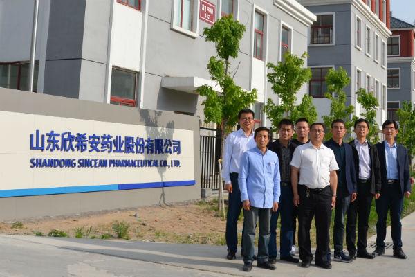 欣希安药业新工厂顺利通过保健食品生产许可认
