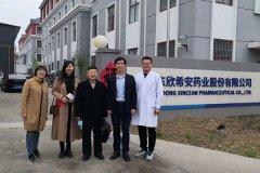 山东微量元素科学研究理事王明月教授来我司参观交流