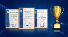 喜报 | 欣希安药业通过ISO22000、HACCP和ISO9001三项体系认证